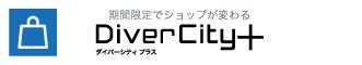 Divercity Plus+