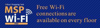 Mitsui Shopping Park MSP Wi-Fi FREE