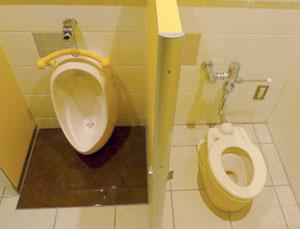 키즈 화장실