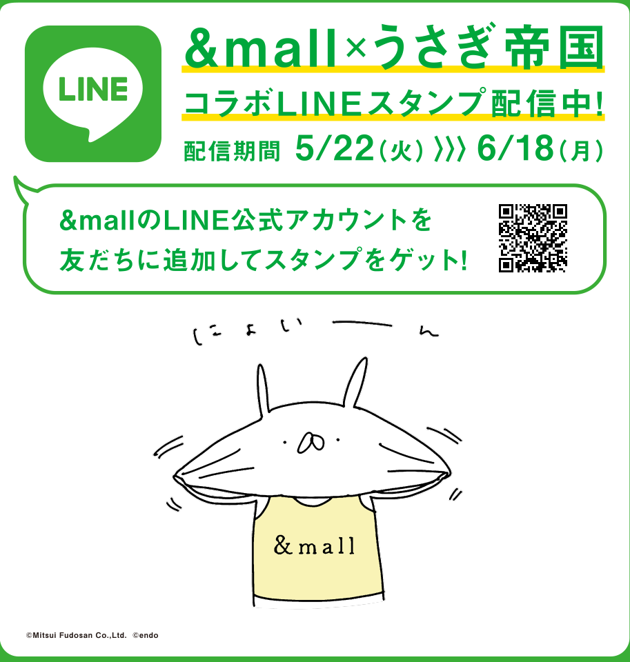 &mall×うさぎ帝国コラボLINEスタンプ配信中 配信期間 5/22(火)から6/18(月)