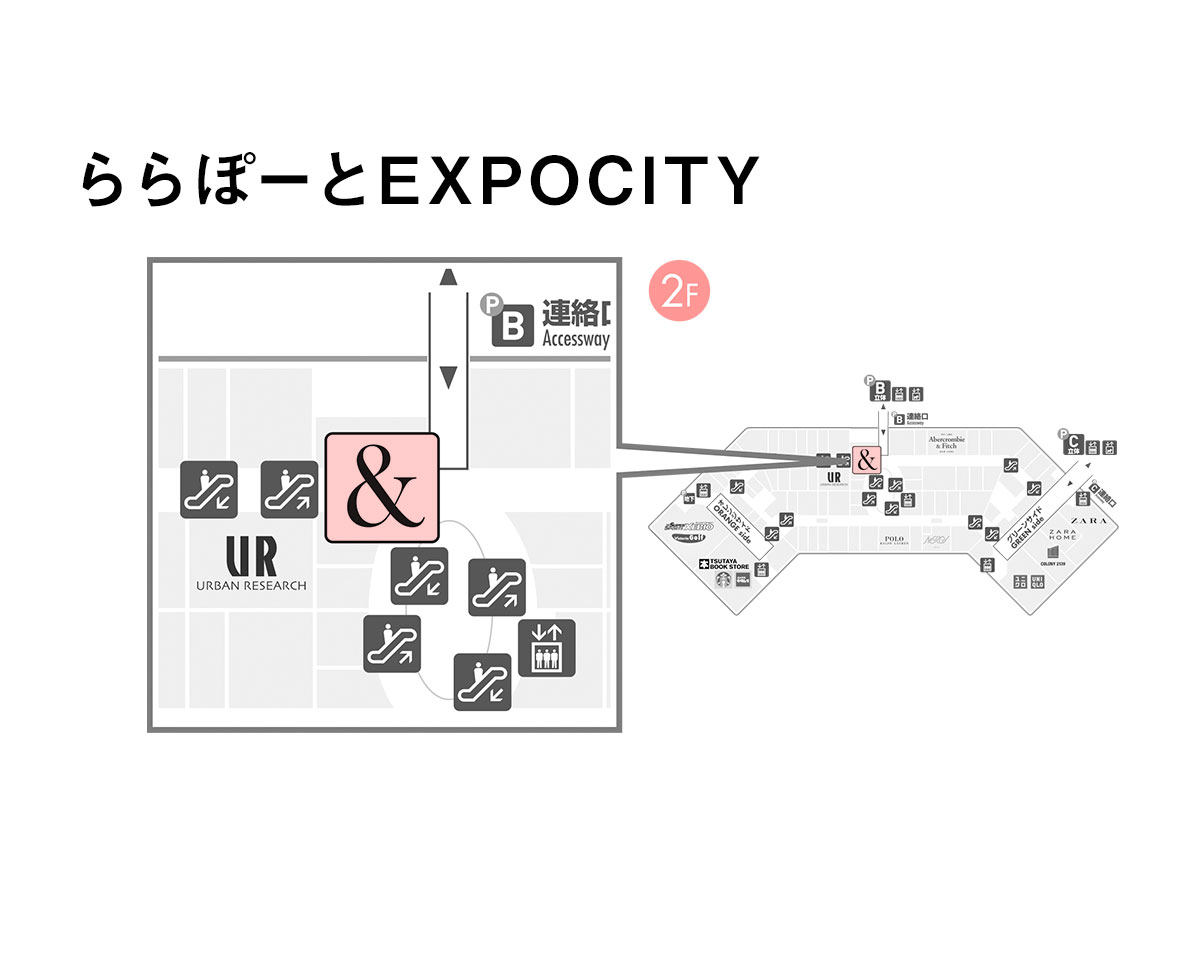 ららぽーとEXPOCITY