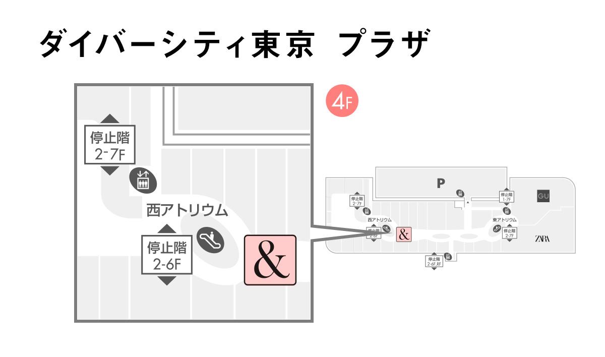 ダイバーシティ東京プラザ