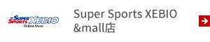Super Sports XEBIO                     &mall店