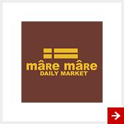 マーレマーレデイリーマーケット