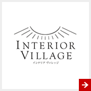 INTERIOR VILLAGE by 三井デザインテック