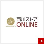 NISHIKAWA ストア