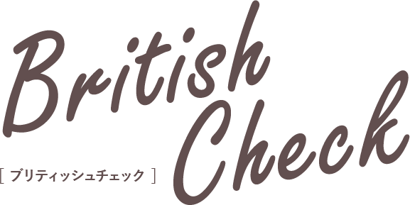 British Check[ブリティッシュチェック]