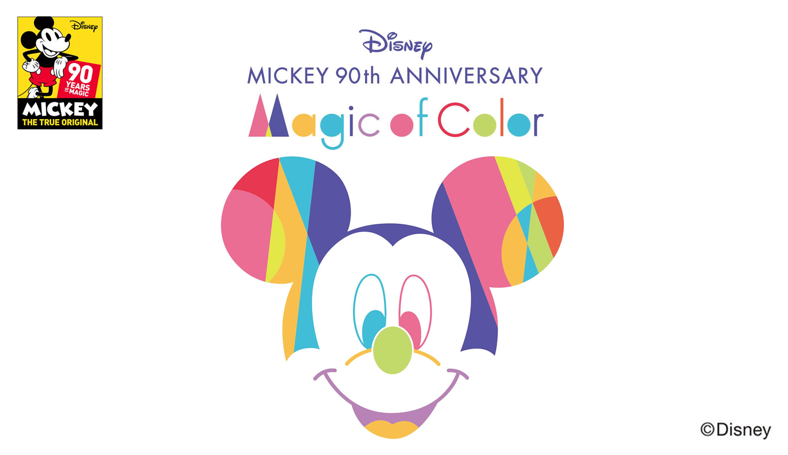 Disney MICKEY 90th ANNIVERSARY