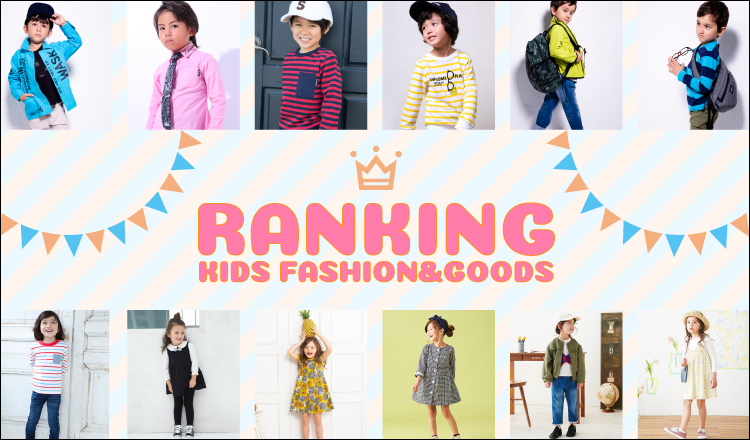 KIDS FASHION&GOODS RANKING
