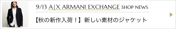 9/13 A X ARMANI EXCHANGE