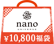 nano・universe