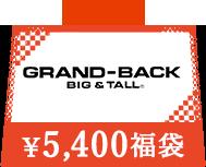 GRAND-BACK