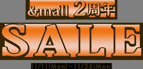 &mall2周年SALE 11/11(Mon)-11/25(Mon)