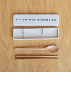 B:MING by BEAMS / スプーン&木箸ケース
