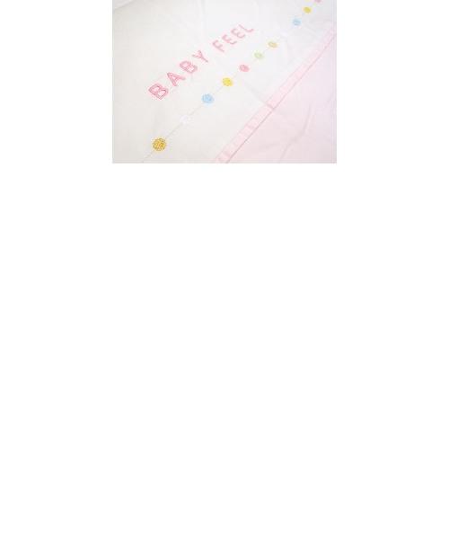 新ベビーフィール 羽毛布団8+2点セット