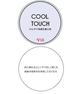 【接触冷感】スカーフベルト付スキッパーワンピース