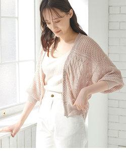 透かし編みショート丈七分袖ボレロ