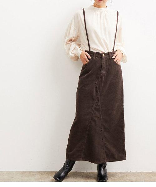 【Lee×ViS】サスペンダー付きスカート