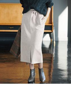 【セットアップ対応】【パウダータッチエコスエード】ロングタイトスカート