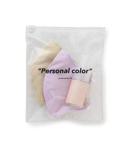 【SET】パーソナルカラーマスク&除菌スプレー