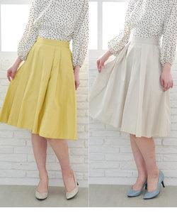 【WEB限定】【2WAY】リバーシブルスカート
