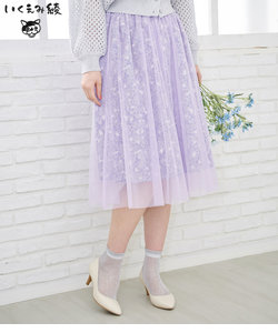 【いくえみ綾 ×ロペピクニック】ヤグルマギク柄チュール付きスカート