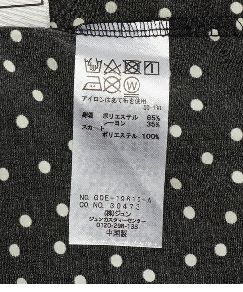【松岡茉優さんコラボアイテム】ドットプリーツドッキングワンピース