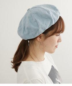 【一部店舗限定】バイオウォツシュ8枚はぎベレー帽