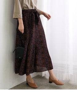 アフリカンマーメイドスカート