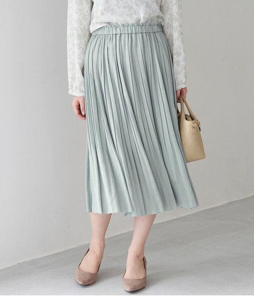 【撥水加工】パウダリーサテンスカート
