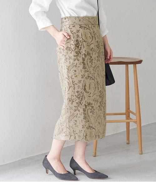 ジャガードアイラインスカート