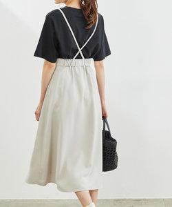サス付きフレアースカート