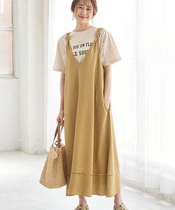 【WEB限定】バックシャンジャンパースカート