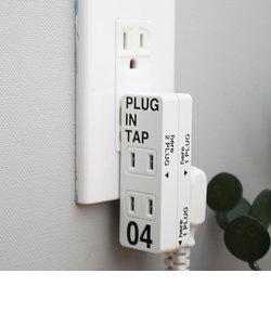 【BRID】PLUG IN TAP04  2SET 電源タップ ホワイト