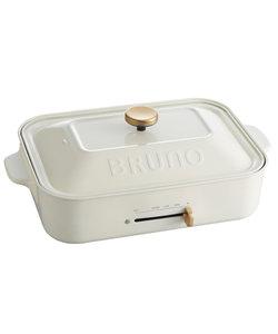 BRUNO(ブルーノ) コンパクトホットプレート ホワイト
