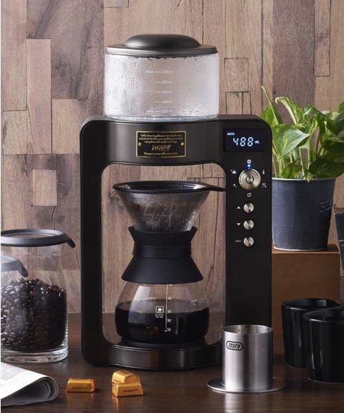 TOFFY (トフィー) カスタムドリップコーヒーメーカー K-CM6RB