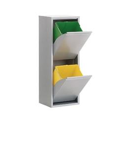 2リサイクルダストボックス (アルミ)