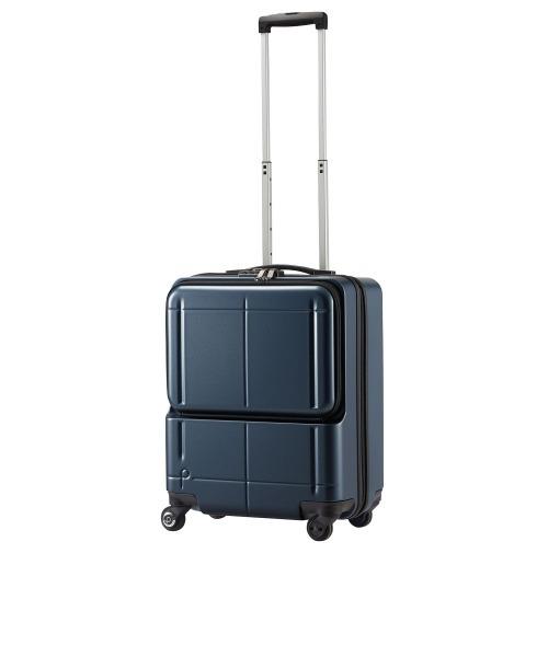 プロテカ マックスパスH2s スーツケース 機内持ち込み対応サイズ 大容量40リットル 02761