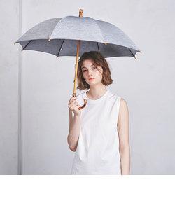 UBCS 無地 シャンブレー 晴雨兼用 傘