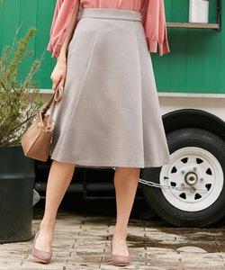 【洗える】ハトメポイント フレアスカート