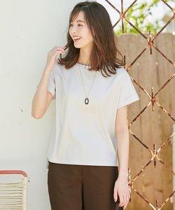 【日本製】コットンリブフレンチ Tシャツ