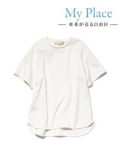 【亜希さん着用】アクアジャージ―フォルム Tシャツ(検索番号G33)