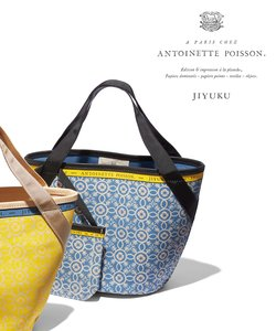 Antoinette Poisson BOTANIQUE バケツトートバッグ(検索番号G48)