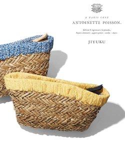 Antoinette Poisson BOTANIQUE クラッチバッグ(検索番号G44)
