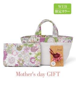 【マガジン掲載】Mother's Day リバティ 3点セット(検索番号H57)