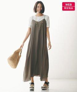 【新色追加】キャミソールドレス Tシャツセット[WEB限定](検索番号F57)