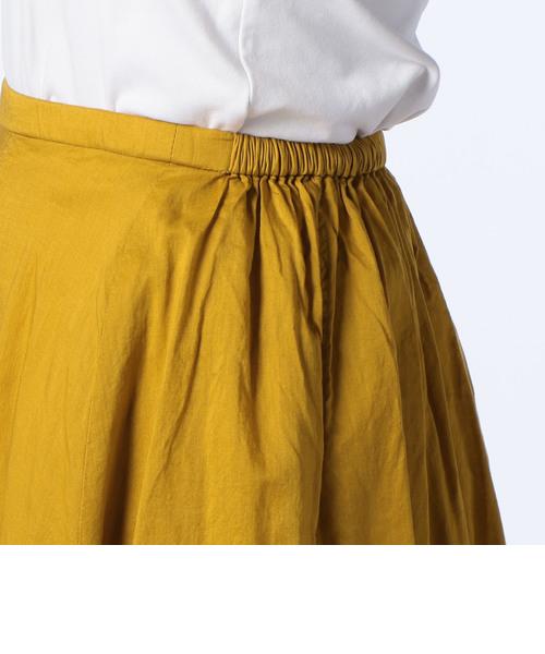 ローンフレアースカート