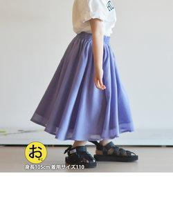 【リンクコーデ・coen キッズ / ジュニア】ボイルカラーロングスカート