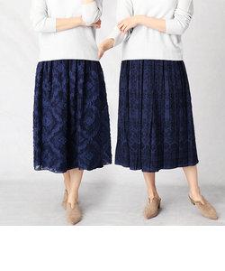 【リバーシブル】菱形のカットジャカードとアラベスク柄のスカート