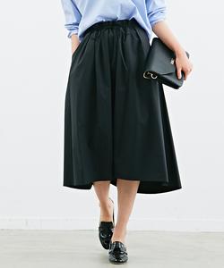 ストレッチフレアスカート